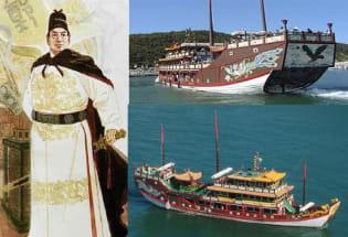 郑和下西洋,其实是海禁政策的产物