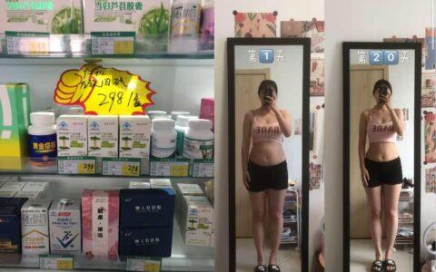 大牌仁和+蓝帽子认证,不少人反溃20天瘦5斤以上!线下