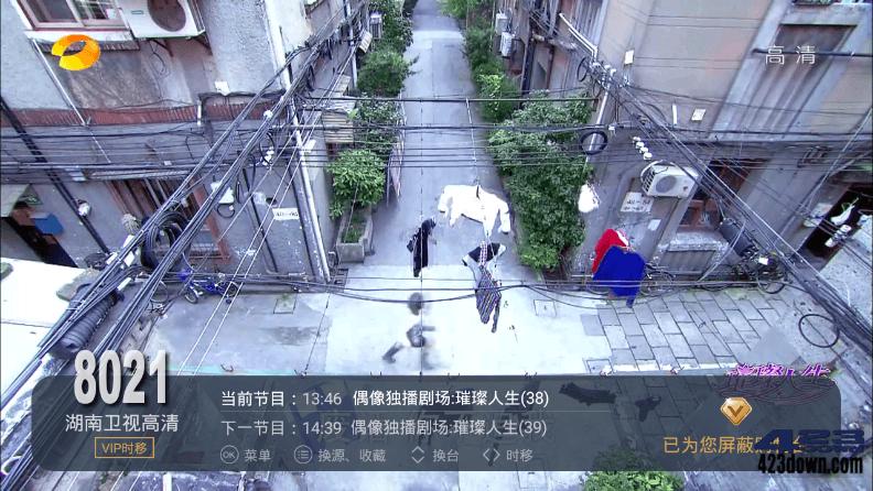 电视家TV 3.5.18 去广告解锁VIP版 | 稳定流畅