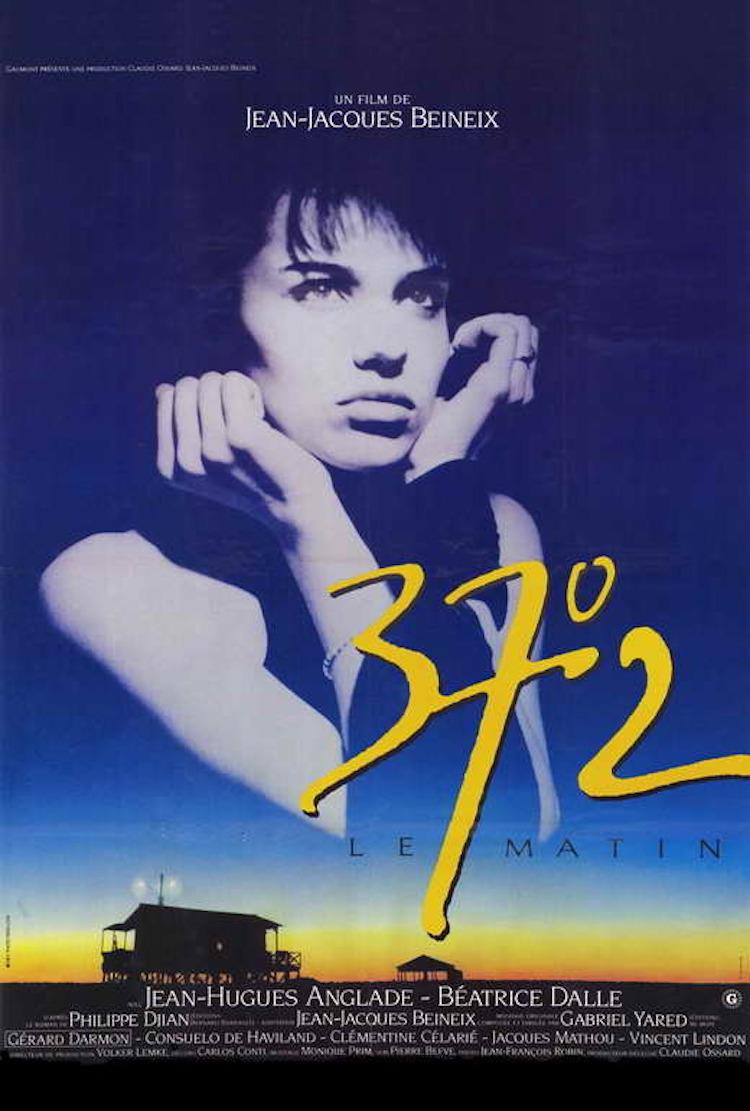 电影《巴黎野玫瑰/37度2》影评:发烧的爱情能持续多久?