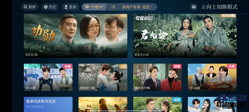 CIBN酷喵 (优酷TV版) V9.6.1.1 去广告纯净版