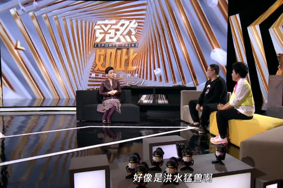 杨澜问邓亚萍,能接受孩子不打乒乓球,打电竞吗?