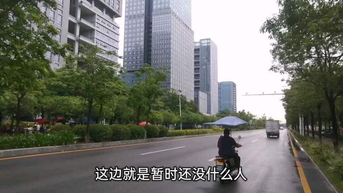 """实拍深圳光明区,高端大气,下一个""""前海"""",怪不得房价那么高"""