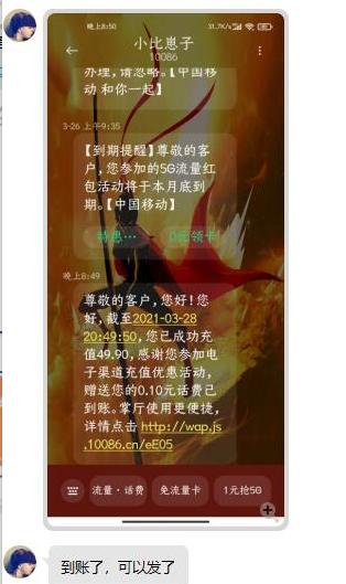 【江苏直销银行0撸50话费教程】目前还没黄->打开链接