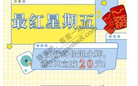0791交行永辉毛!!100-20