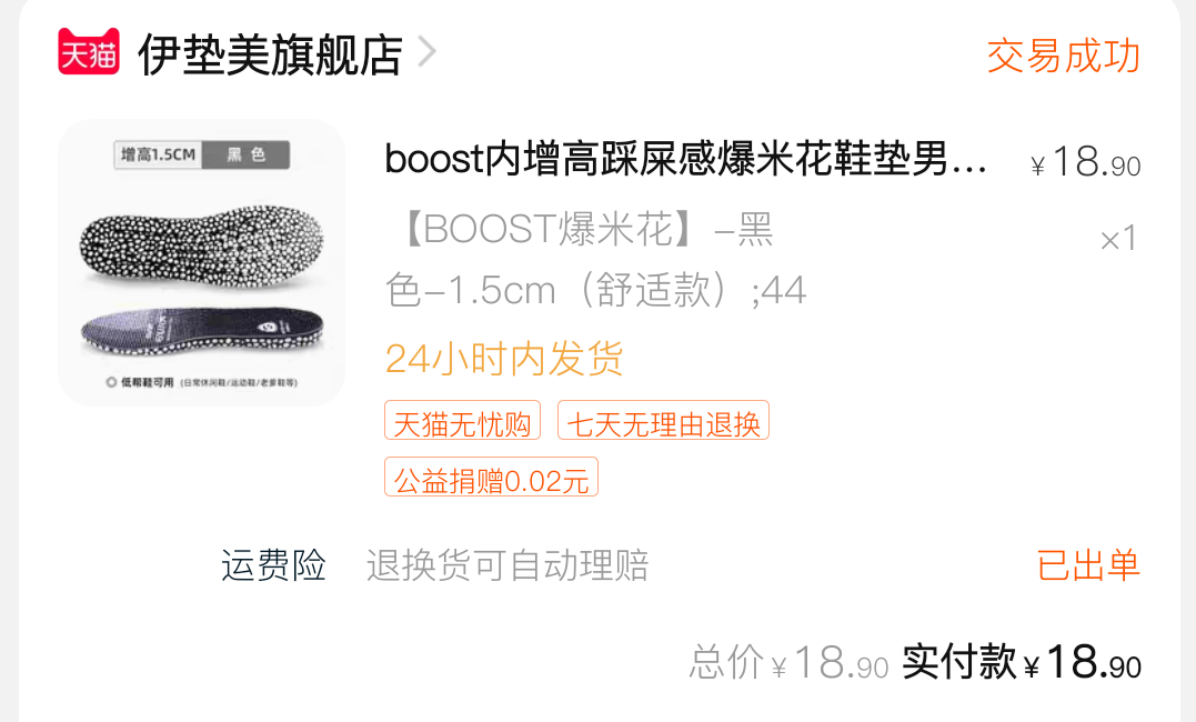 Screenshot_20210626_205705_com.taobao.taobao.png