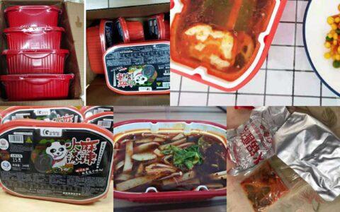 超市一盒要卖29.9元!!贵到吃不起!!不想做饭就吃