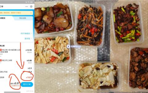 每日领红包吃饭哦! 领到红包就去饿了么app