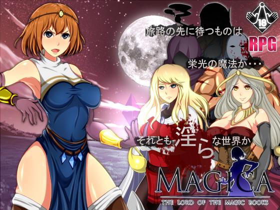 [汉化RPG]经典神作-Magica H加强版
