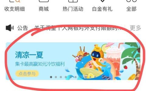 限杭州..宁波银行大毛。50+30+10