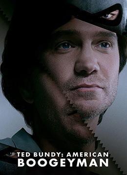 泰德·邦迪:美国恶人