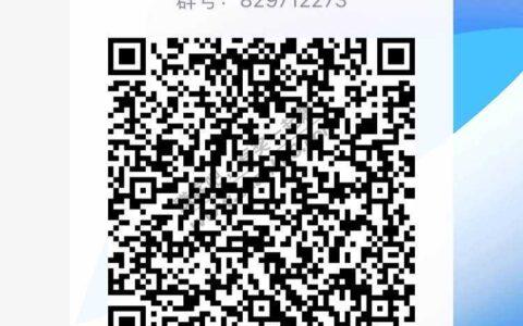 贵州高速特产监控群qq
