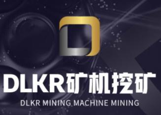 DLKR,注册完成实名每日零撸0.003FIL,二级收益