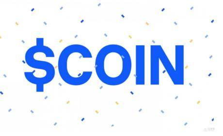 Coinbase CEO公开信:Coinbase上市是一个里程碑(全文)