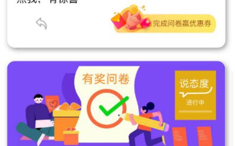 手淘搜【有奖问答】反馈有个空气净化器的pk有50元?