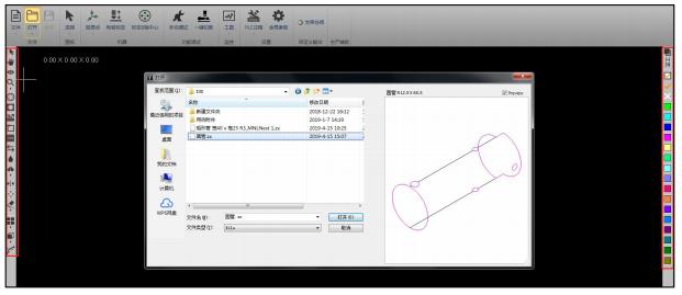 激光切管机数控系统套料软件使用指南(图2)