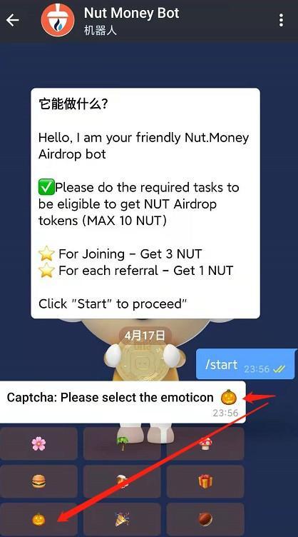 NUT:电报推特空投活动,可撸10枚NUT,5月1日发币
