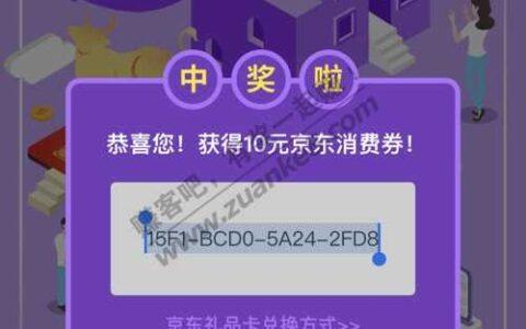 光大app 10元e卡,速度撸