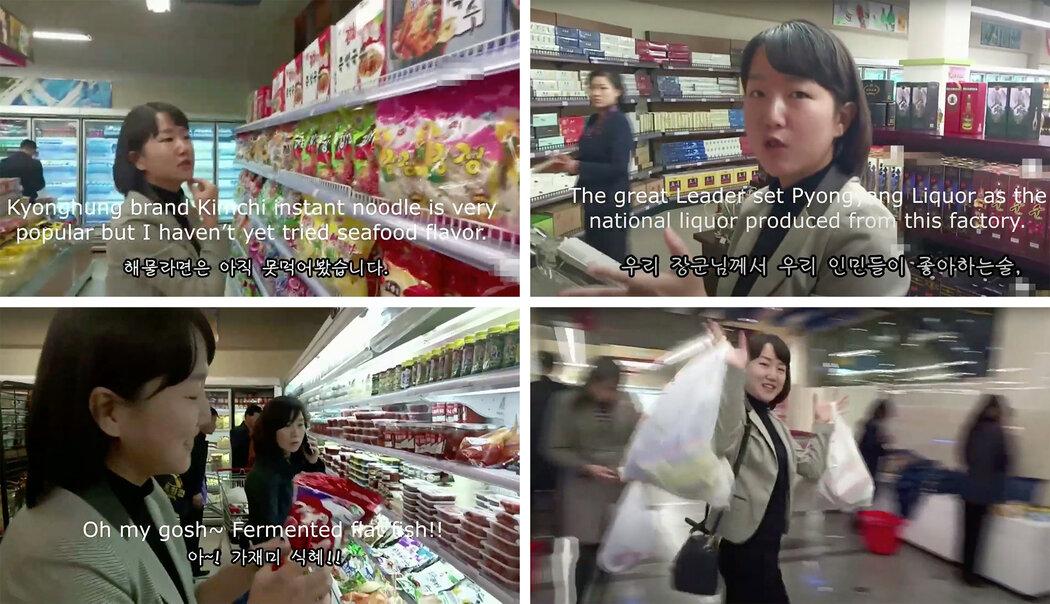 阿恩在去年11月发在 Echo of Truth 的一段视频中逛平壤的大成百货商场。