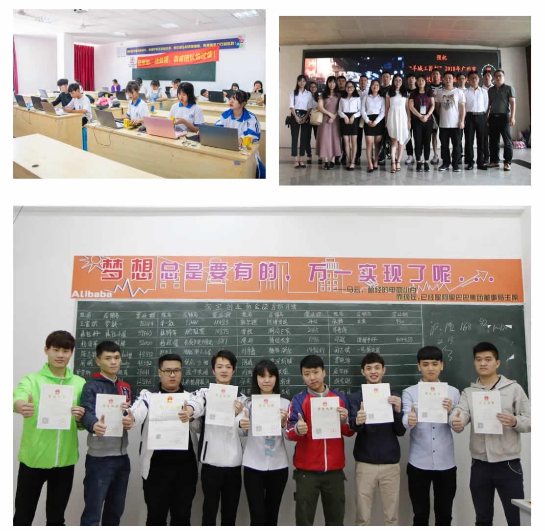 专业介绍 _ 电子商务(高中起点三年制)-1_r2_c1.jpg
