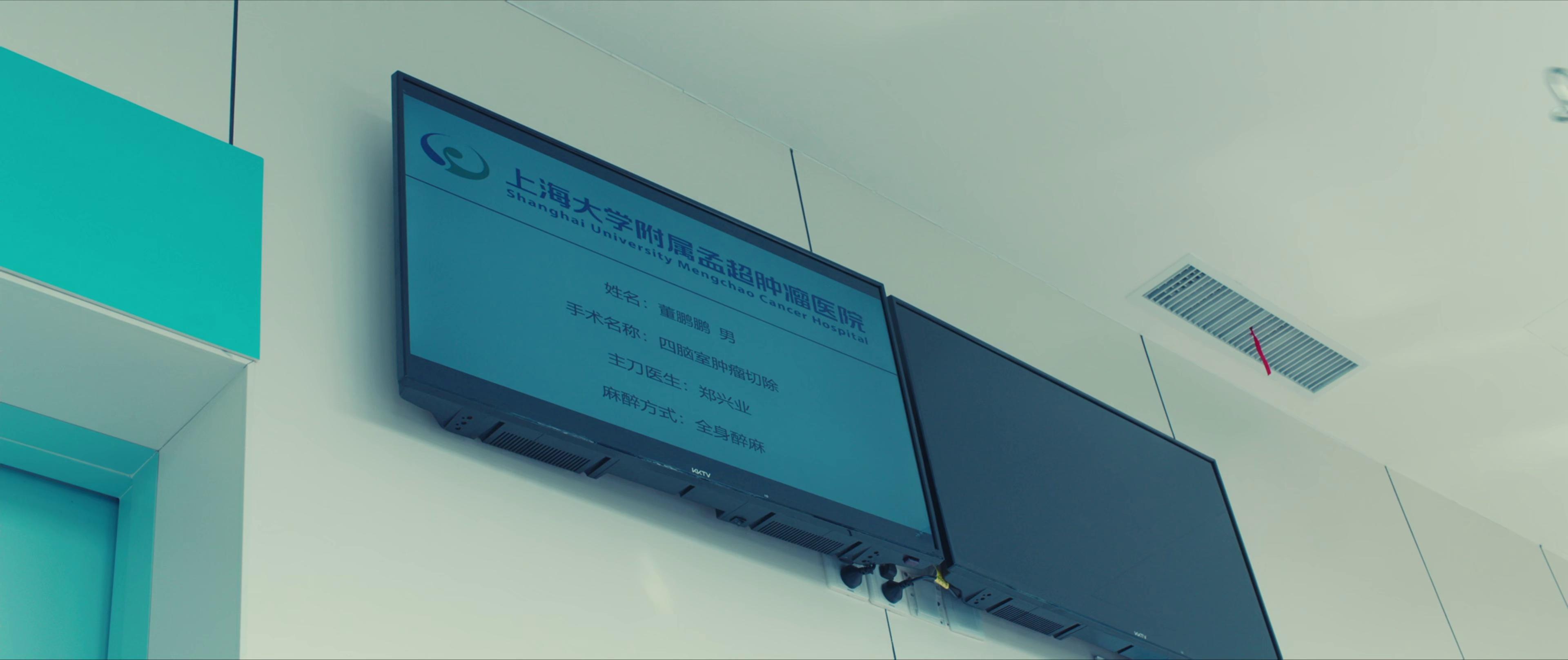 悠悠MP4_MP4电影下载_[大城大楼][WEB-MKV/8.75GB][国语配音/中文字幕][4K-2160P][H265编码][中国电影,2021影院,陈奕龙,2021等评