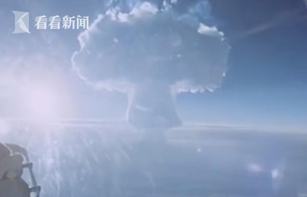 人类史上最大核弹试爆画面首曝光