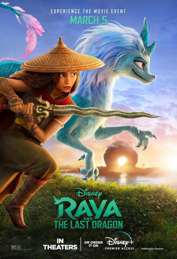 电影《寻龙传说/拉雅和最后的龙》:人性的美德