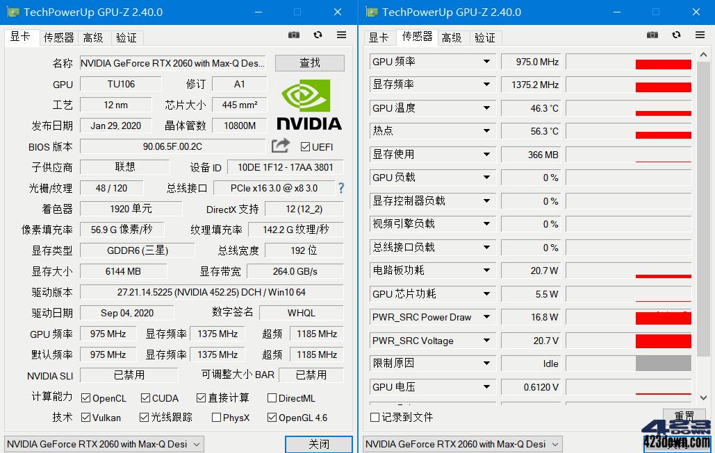 显卡检测工具 GPU-Z v2.41.0 简体中文汉化版
