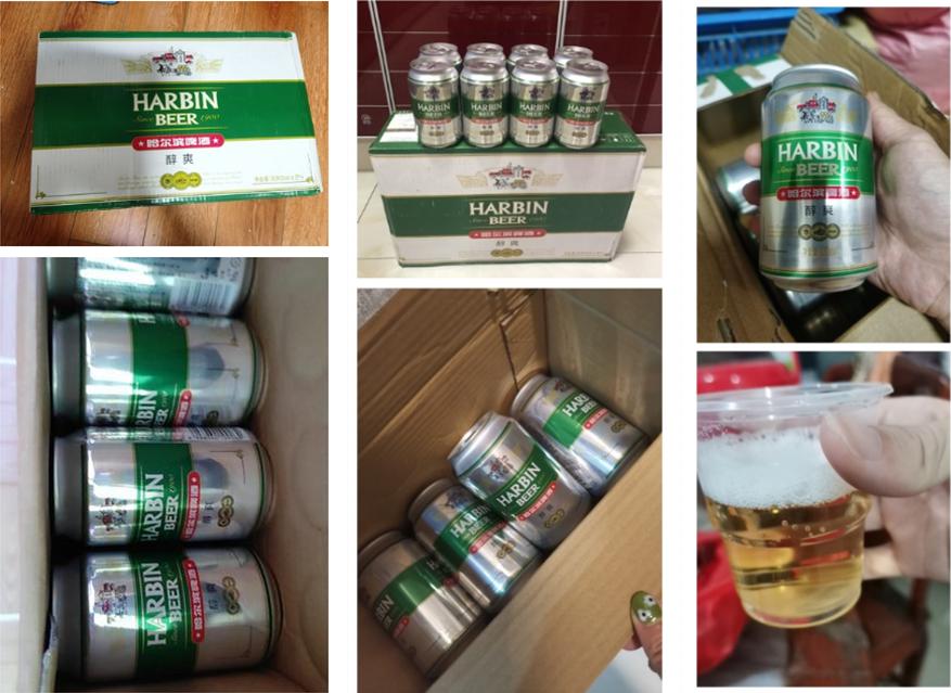 爱喝啤酒的铁汁撸上面的哈尔滨即可!29元24罐!一罐才