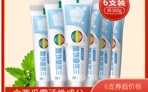 三金西瓜霜美白牙膏60g*3支三金西瓜霜牙膏去黄牙垢去