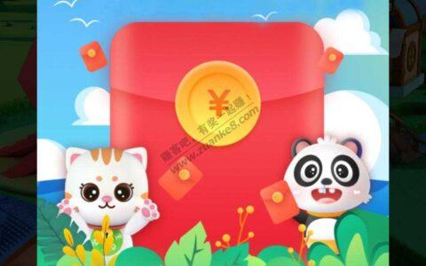 苏宁金融萌崽乐园0.5红包