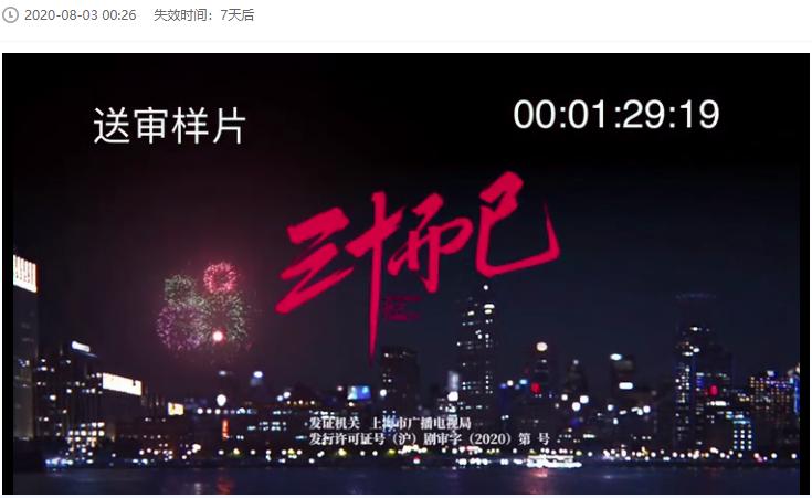 《三十而已》全集泄露 送审样片!百度网盘下载-QQ前线乐园