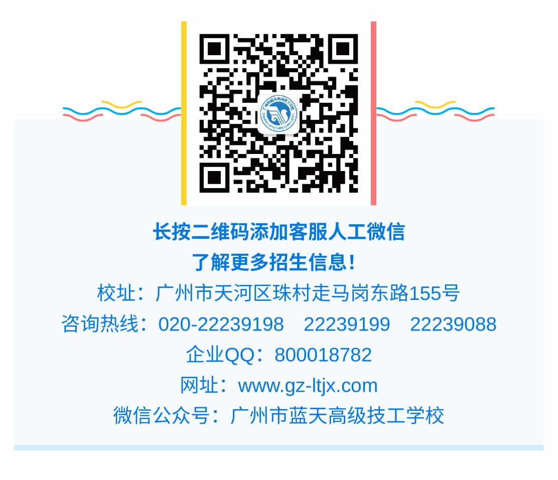 专业介绍 _ 电子商务(高中起点三年制)-1_r11_c1.jpg