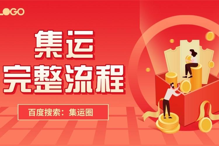 淘宝寄台湾怎么集运,淘宝买东西寄到香港台湾的流程解答