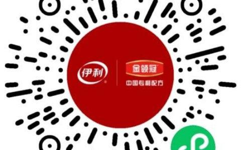 【金领冠商城】反馈有QQ星儿童奶粉120g 5人拼团【6.18
