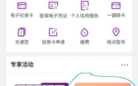 023光大银行app,每日抽奖,百分百中奖最低一元