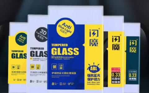 7.9元 【闪魔】华为钢化膜2片+后膜+神器 闪魔适用于华