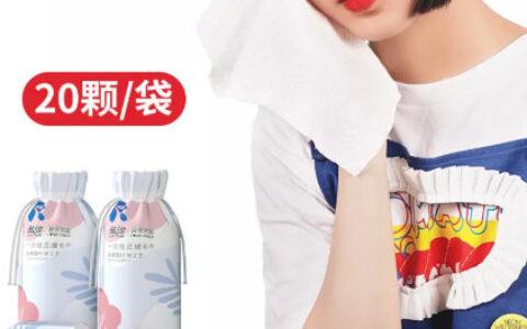 【小芒】 领8元新人券可以买这个压缩毛巾【0.1】
