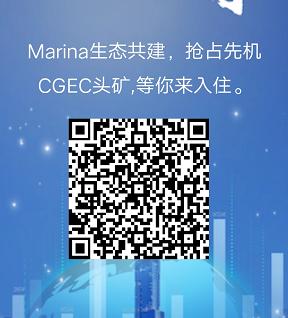 Marina Word:注册后可获得1台永久合约矿机,及随机赠送CGEC锁仓奖励,每日首页领取收益即可,二级收益,等级节点分红制度,团队化推广。