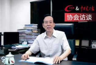 中国科学院院士郝跃:发展宽禁带半导体不能只拿来不创新
