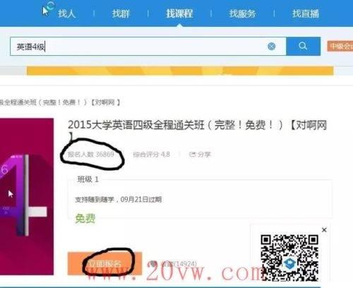 【周末兼职】精准大学生QQ群收入破千的详细解析
