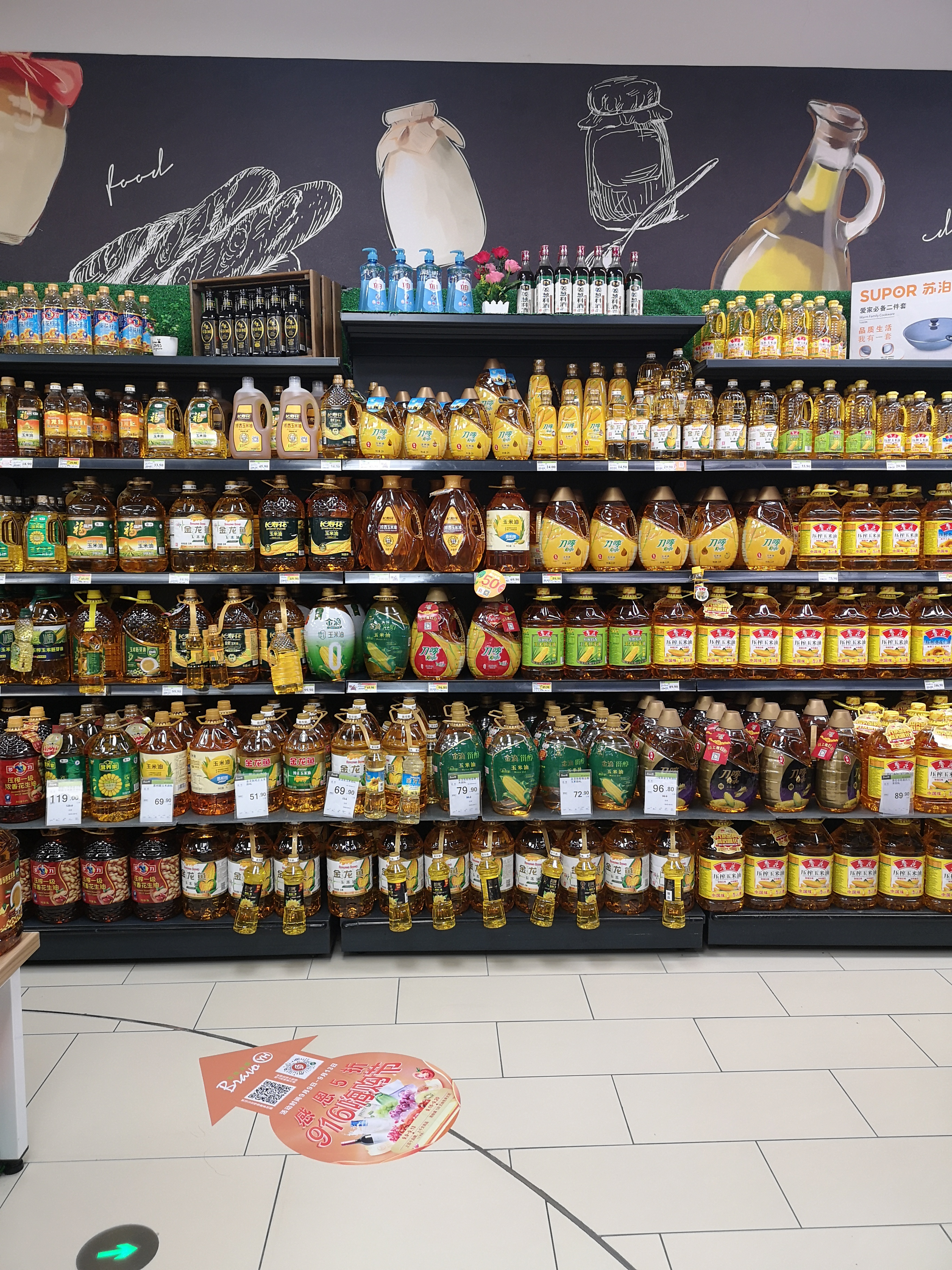 想知道超市货架特点嘛?