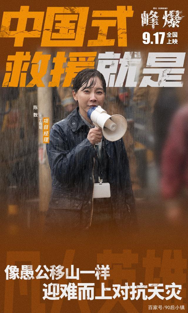 峰爆百度网盘资源「bd1024p/1080p/全集观看