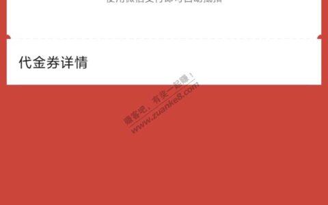 深圳中信5元微信红包