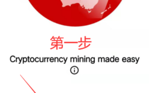 One Mining Network:国外Pi模式,现阶段预注册19号开挖,一小时36000币