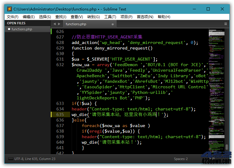 Sublime Text 4.0 Build 4113 Stable 破解版