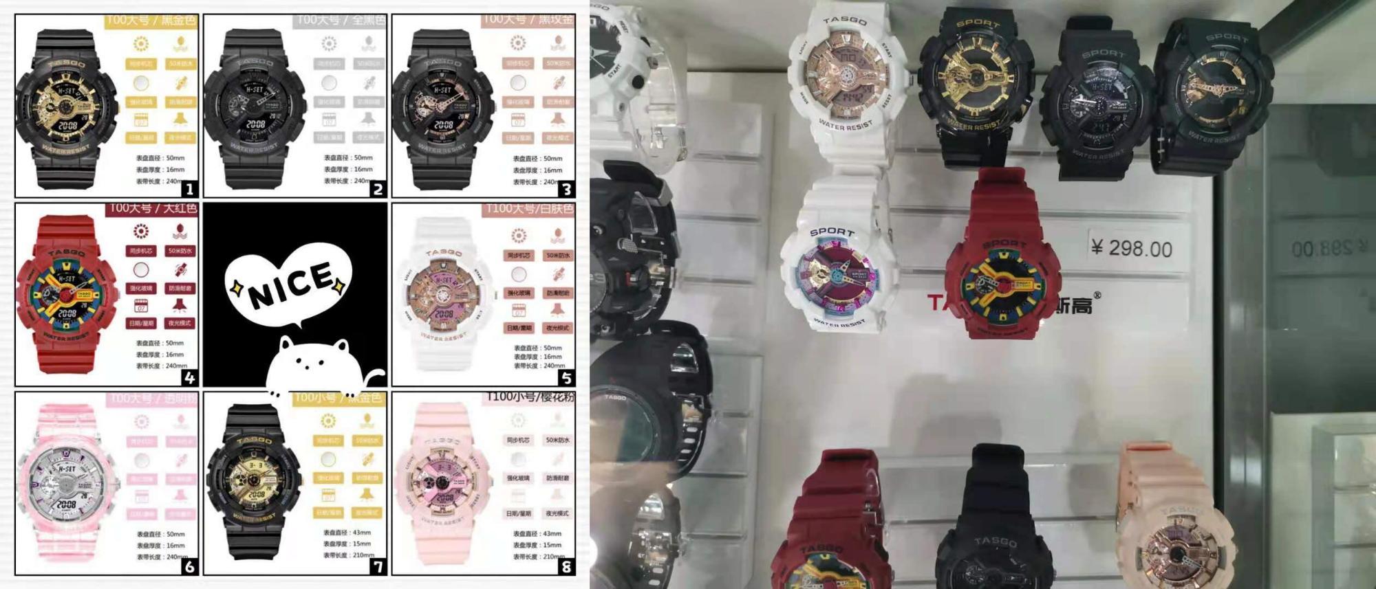 @所有人!卡西欧同款运动防水情侣手表!--同步机芯