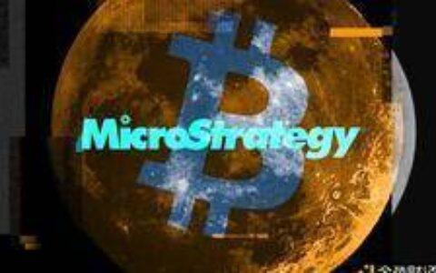 再增9亿美元收购比特币 为什么投资者对MicroStrategy如此兴奋?