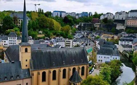 境外区块链基金设立之卢森堡篇