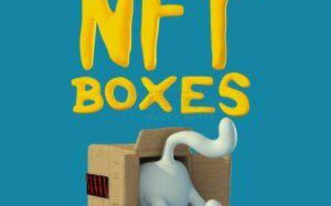 NFT+盲盒的正确打开方式:锦上添花而非救命稻草